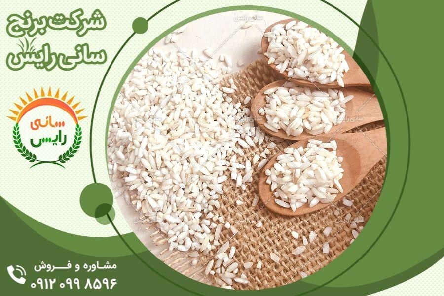 خرید آنلاین برنج عنبربو ماه دانه