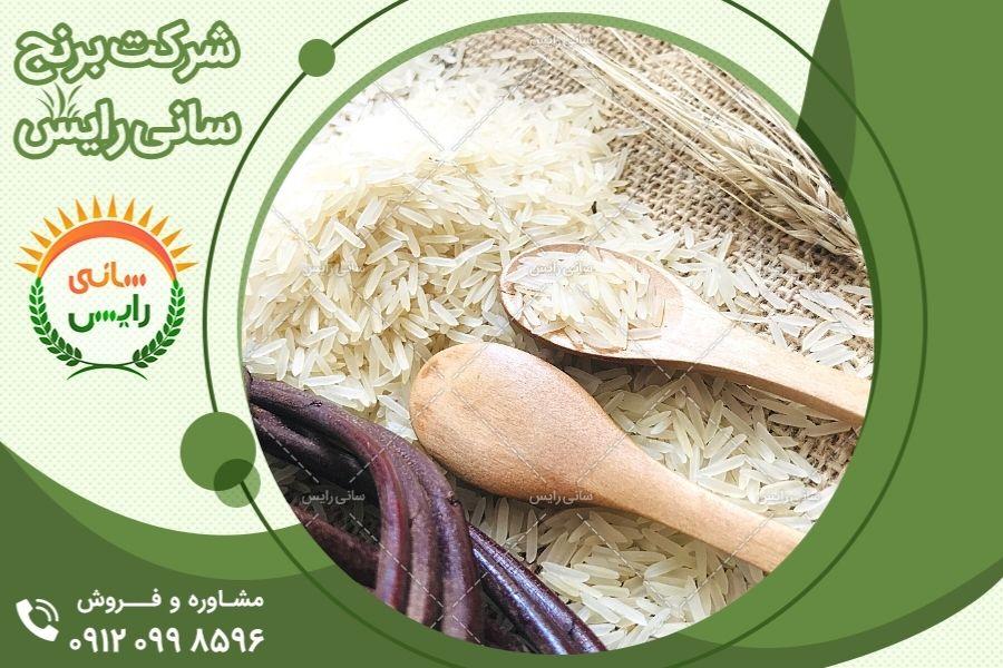 قیمت خرید فروش برنج هندی عمده