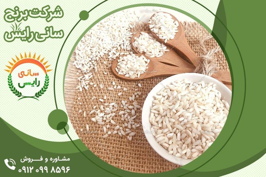 فروش آنلاین برنج عنبربو علی