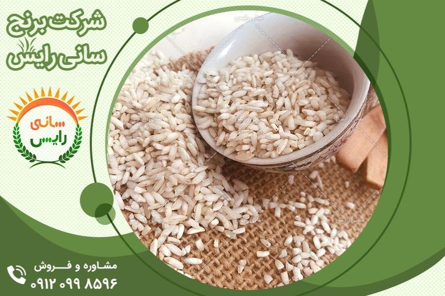 سفارش آنلاین برنج عنبربو کوثر