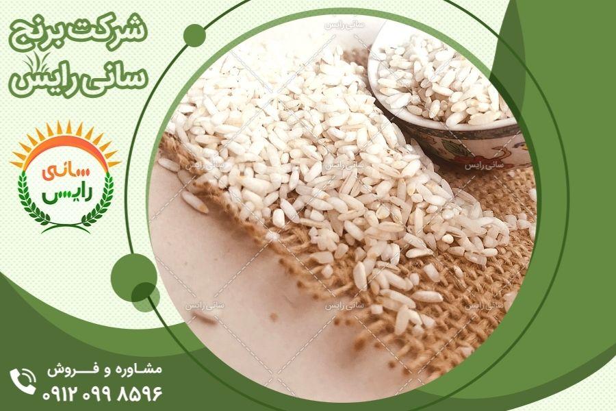 مراکز پخش عمده برنج عنبربو