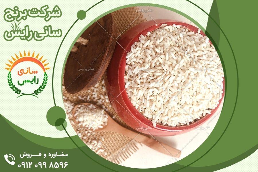 مراحل طبخ برنج عنبربو