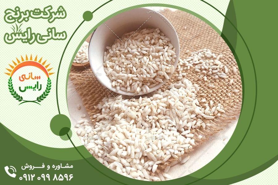 خرید غیرحضوری برنج عنبربو کلات