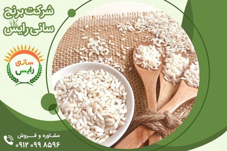 قیمت فروش عمده برنج عنبربو محسنی