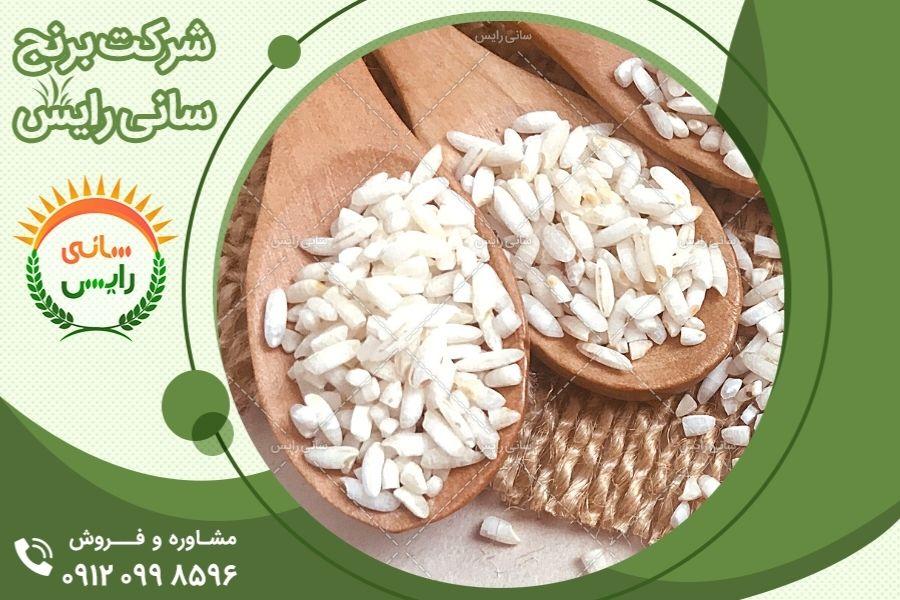 کیفیت و فواید برنج عنبربو برکت