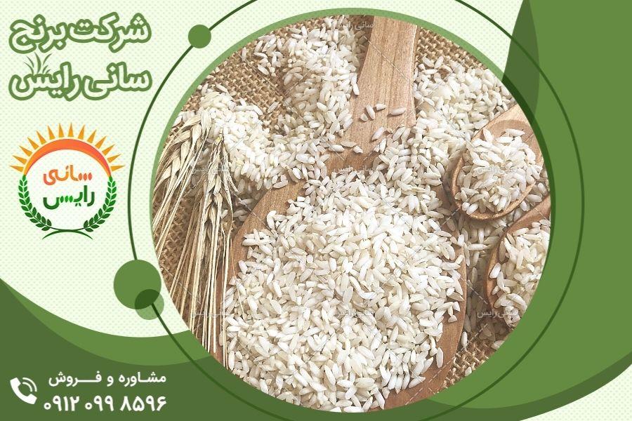 جدیدترین قیمت برنج درجه یک در خرید عمده