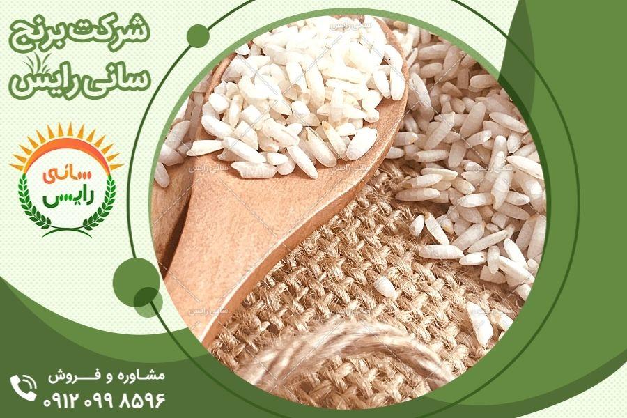 قیمت برنج عنبربو ویژه تالار چند است