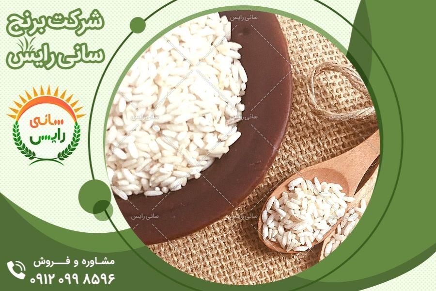 خرید و فروش اینترنتی برنج عنبربو