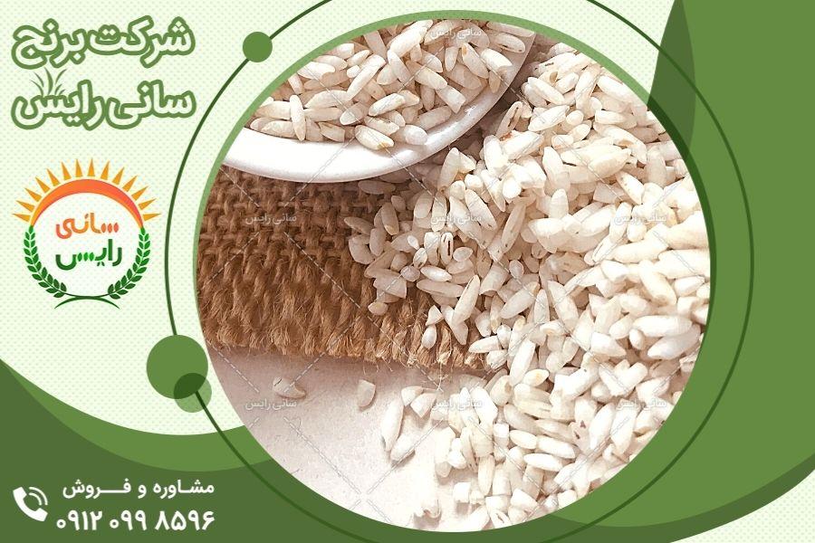 خرید و فروش اینترنتی برنج عنبربو شوشتر