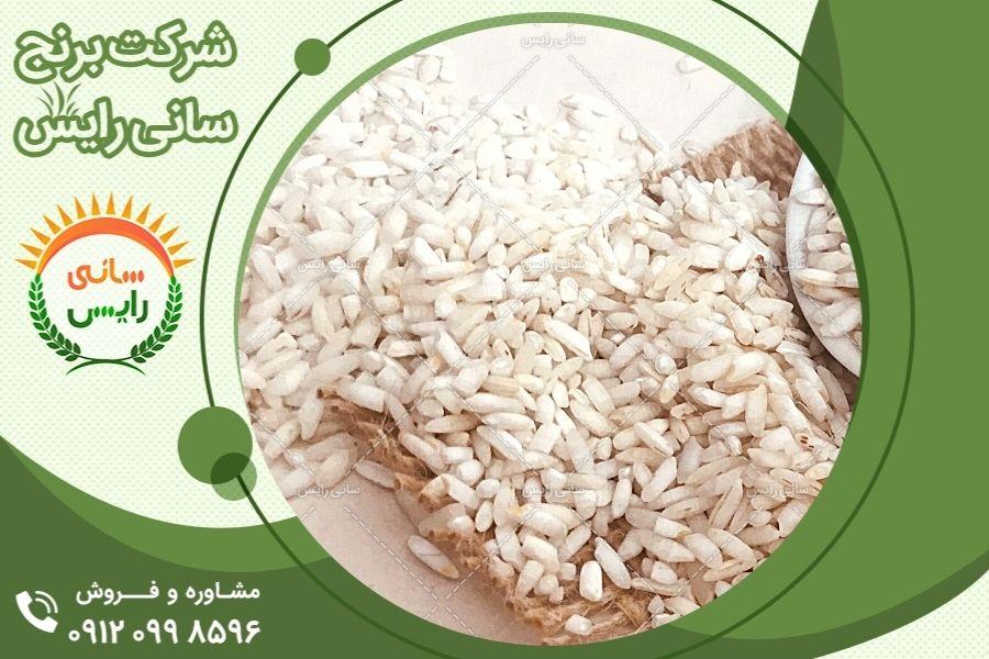 خرید و فروش مستقیم برنج عنبربو کوثر
