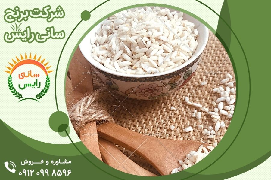 صادرات برنج دانه بلند با شرایط شگفت انگیز