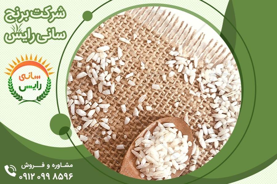خرید آنلاین برنج عنبربو رامهرمز