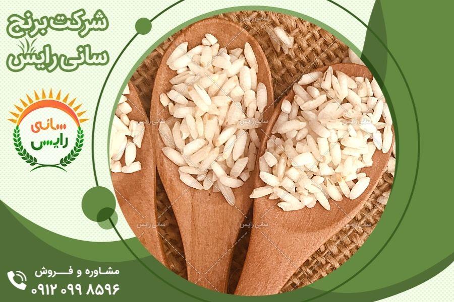 فروش بهترین برنج عنبربو در بازار