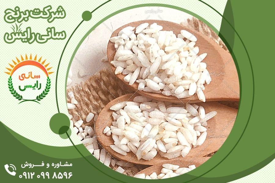 فاکتورهای تعیین قیمت انواع برنج