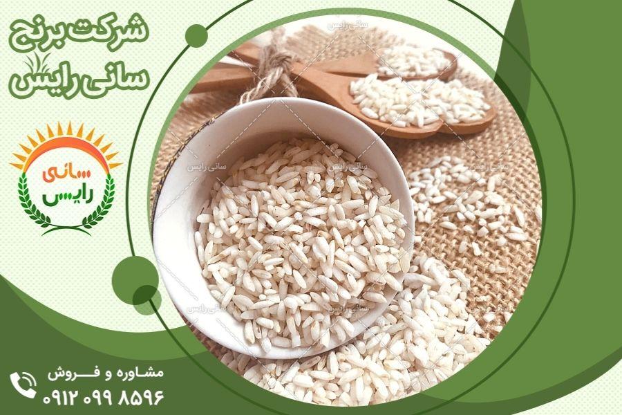 نوسان قیمت عمده برنج عنبربو در بازار امروز