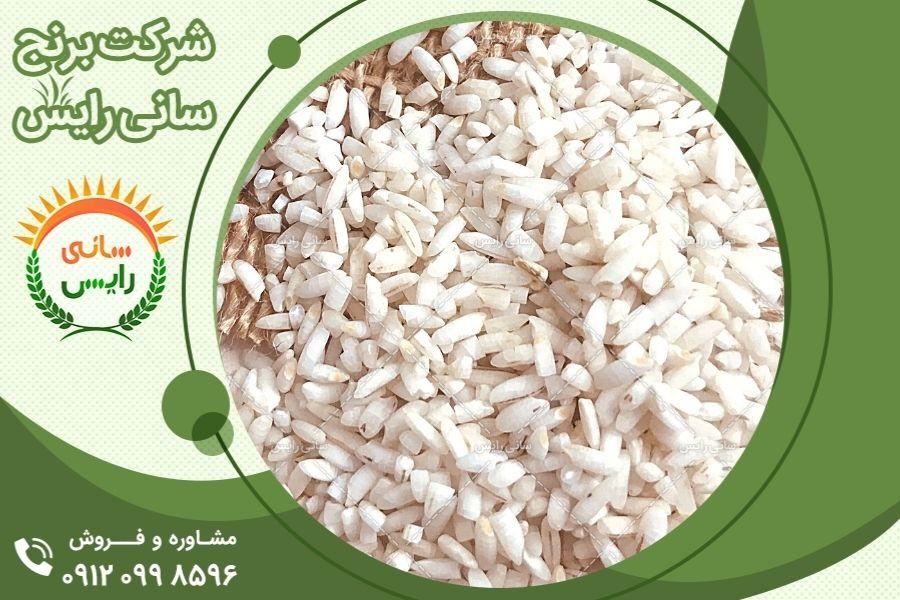 مراکز فروش عمده برنج عنبربو برکت