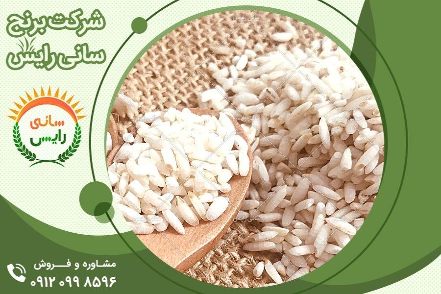 خرید و فروش برنج عنبربو در اصفهان با قیمت مناسب