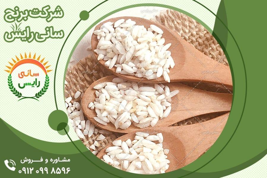 صادرات برنج های با کیفیت