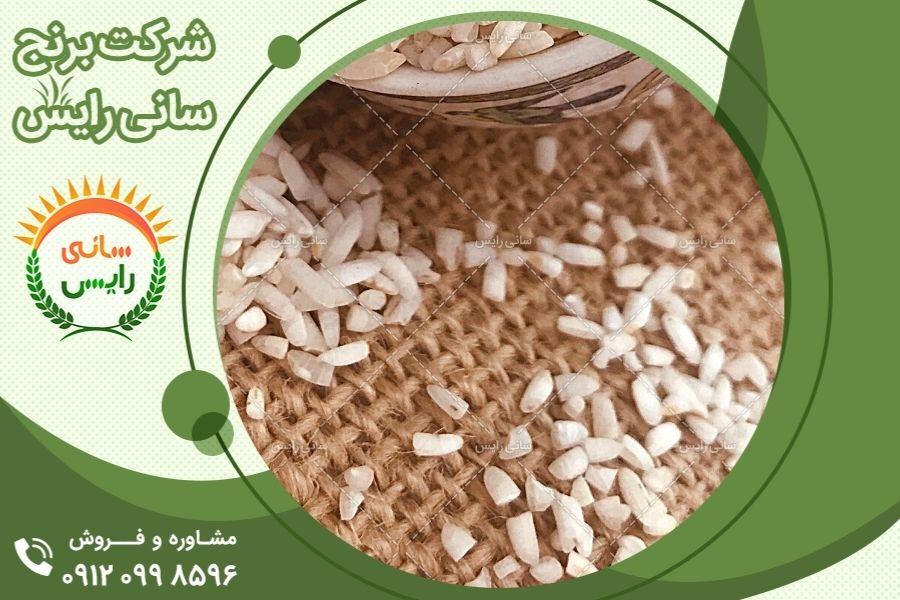 قیمت عمده برنج عنبربو