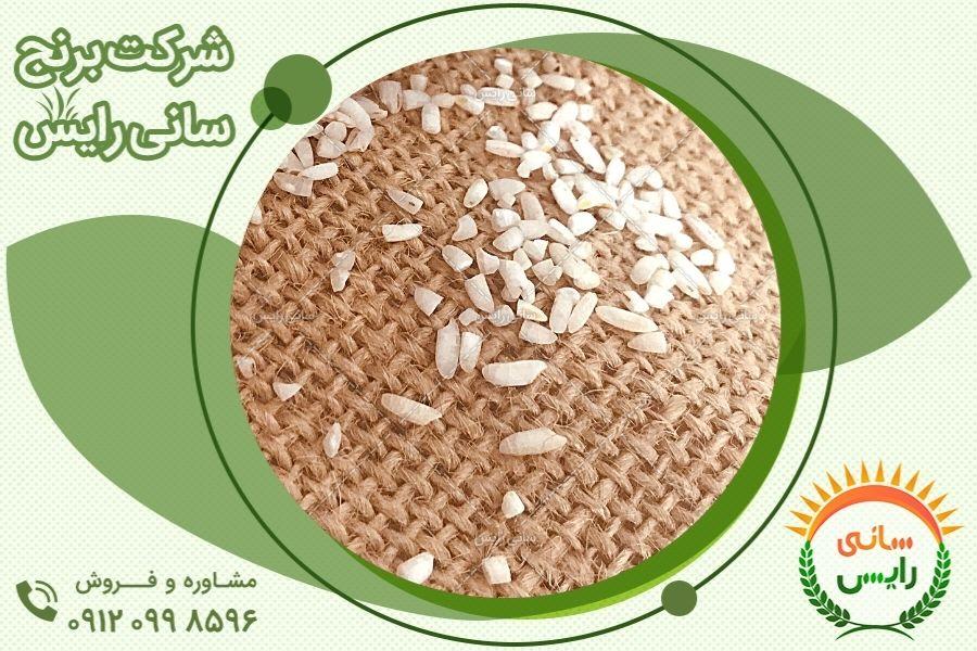 قیمت امروز برنج عنبربو کوثر درجه یک