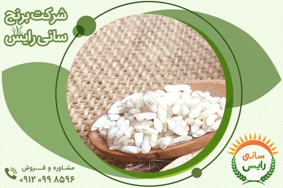 تولید بهترین برنج عنبربو در ایران