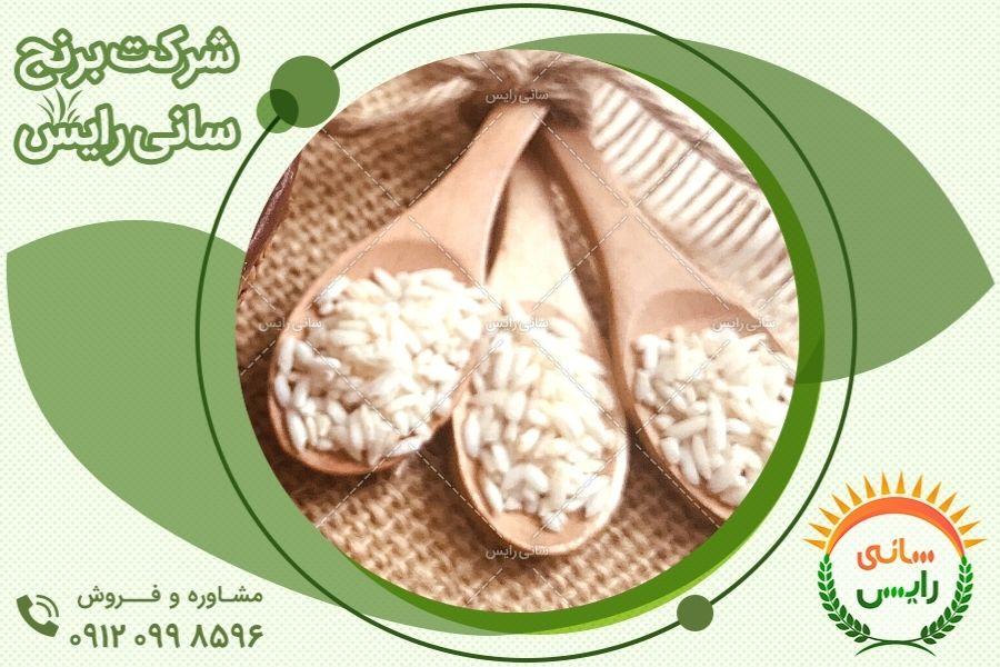 قیمت برنج عنبربو در بازار