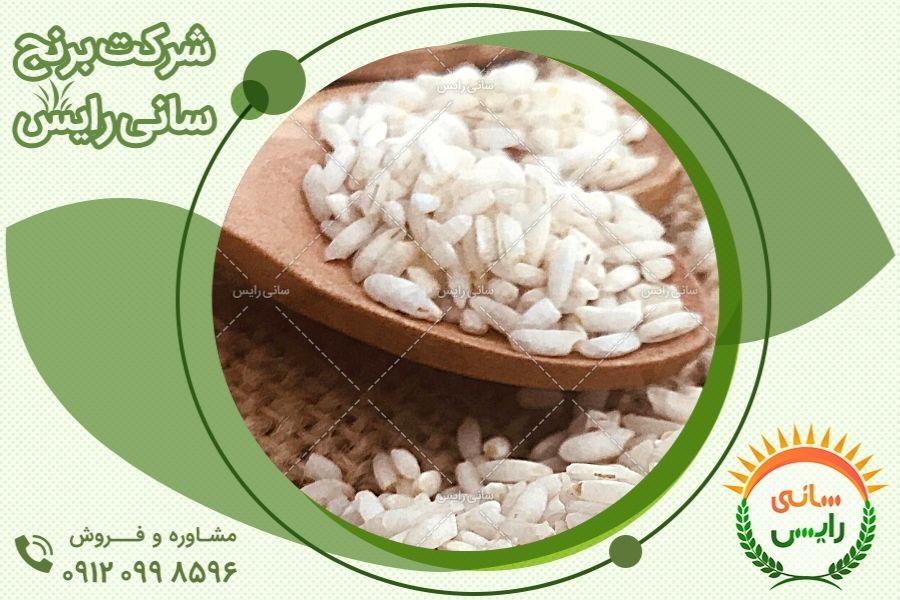 ویژگی های برنج عنبربو درجه یک