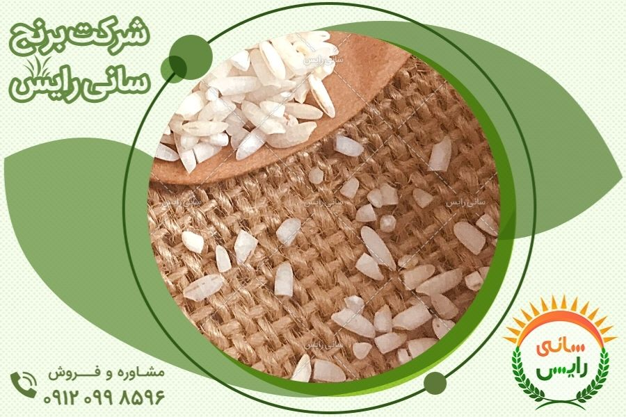 خاصیت درمانی برنج عنبربو