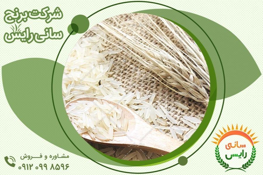 فواید مصرف برنج آوازه