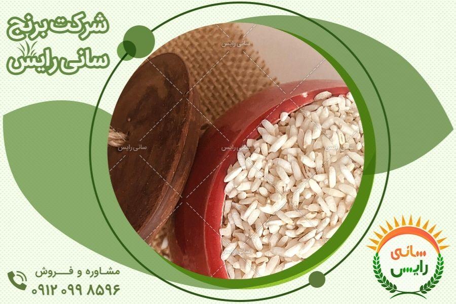 خرید عمده برنج عنبربو درجه یک
