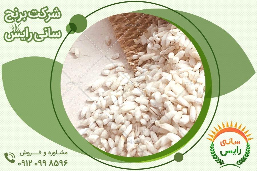 خواص درمانی برنج عنبربو درجه یک