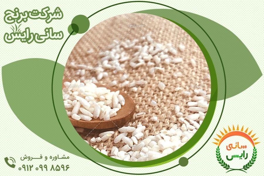 فرصتی فوق العاده برای خرید و فروش عمده برنج عنبربو با قیمت مناسب