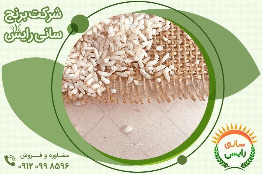 خرید مستقیم از نمایندگی عمده فروشی برنج عنبربو