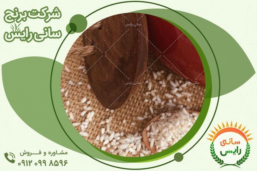 خرید برنج عنبربو افتخار به صورت آنلاین