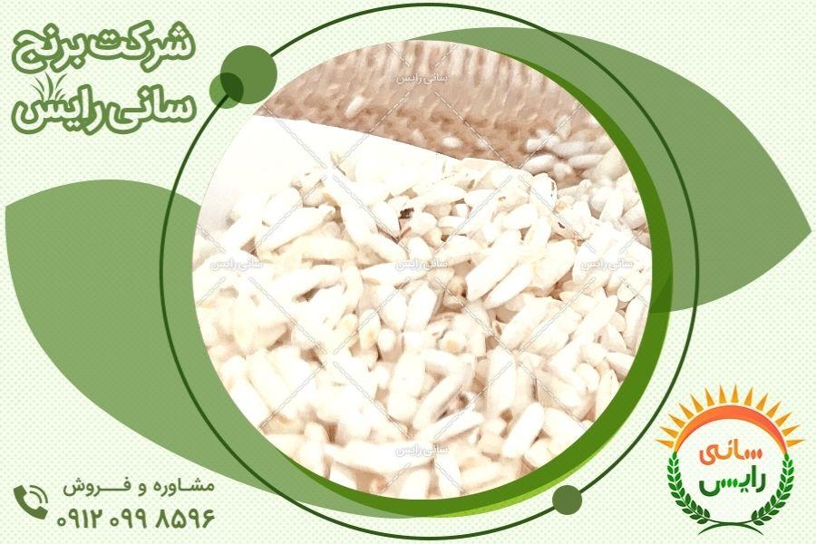 خرید آنلاین برنج ایرانی با کیفیت