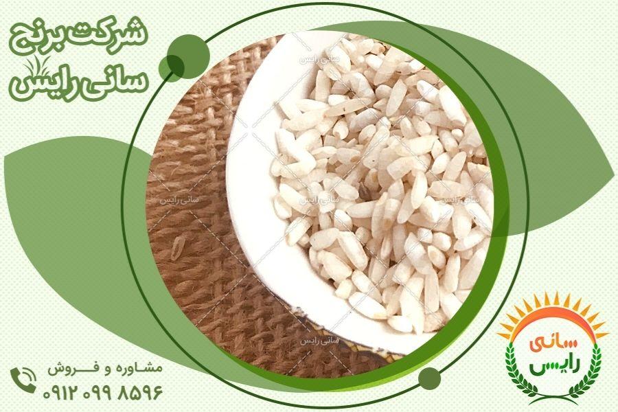 خرید بهترین برنج در بازار