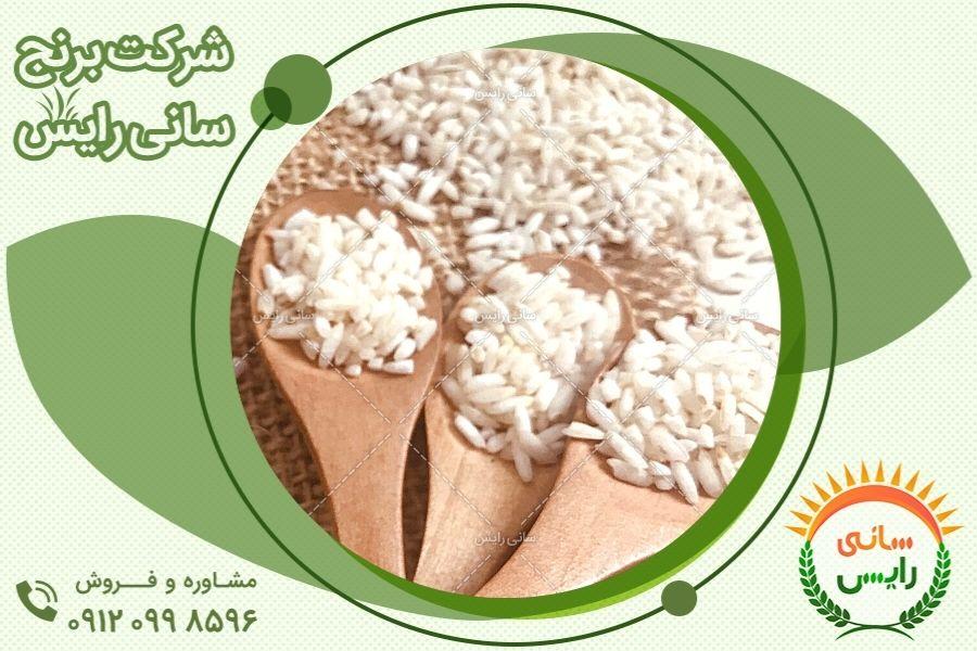 ویژگی های برنج عنبربو اصیل