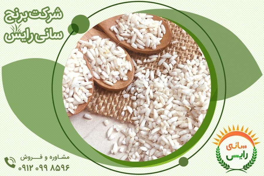 برنج هندی بهترین برنج خارجی