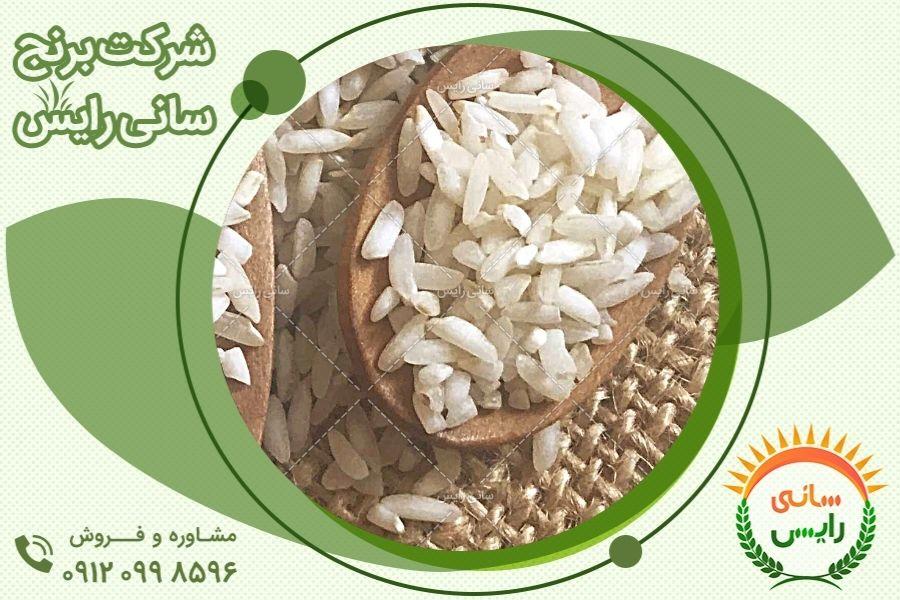 با خرید اینترنتی برنج مرغوب، در زمان خود صرفه جویی کنید