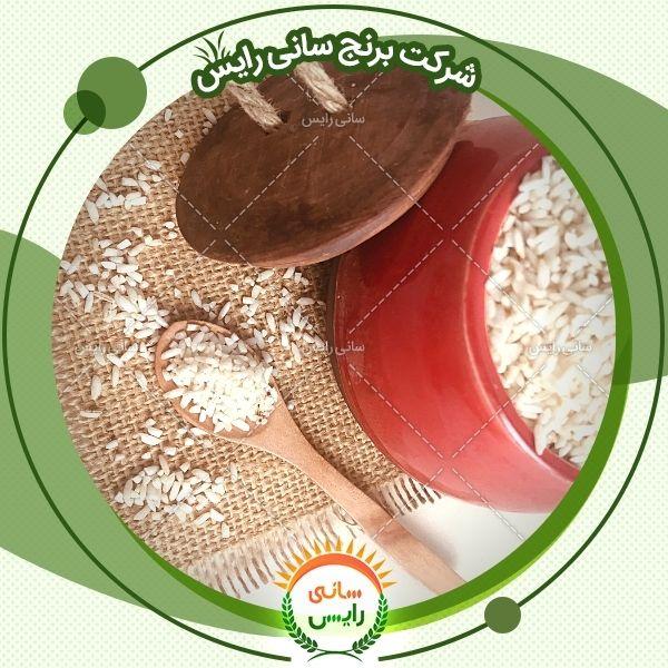 مرکز فروش تخصصی برنج عنبربو محلی هدایت