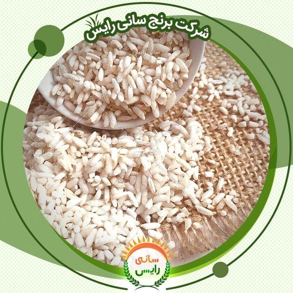 خرید و فروش عمده برنج عنبربو قم