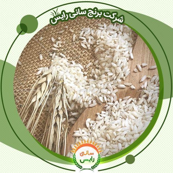 خرید و فروش عمده از نمایندگی پخش برنج عنبربو