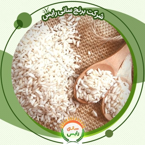 خرید و فروش برنج عنبربو شادگان