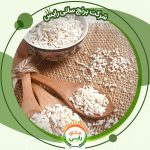 خرید عمده برنج عنبربو با قیمت مناسب