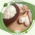 اطلاع از جدیدترین برنج عنبربو شالیزار