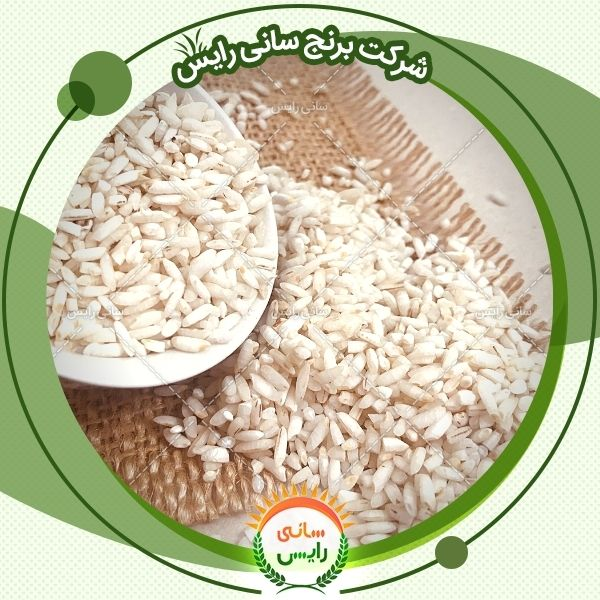 خرید و فروش مستقیم برنج عنبربو سارا