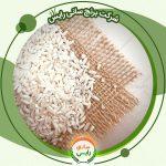 فروش عمده برنج عنبربو کیسه زرد