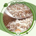 فروش بهترین برنج عنبربو