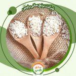 فروش برنج عنبربو کارون در سراسر کشور