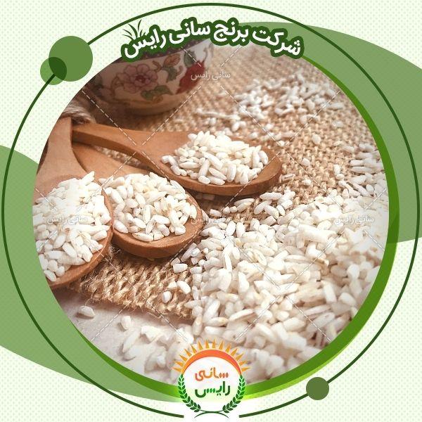 جدیدترین قیمت فروش عمده برنج عنبربو